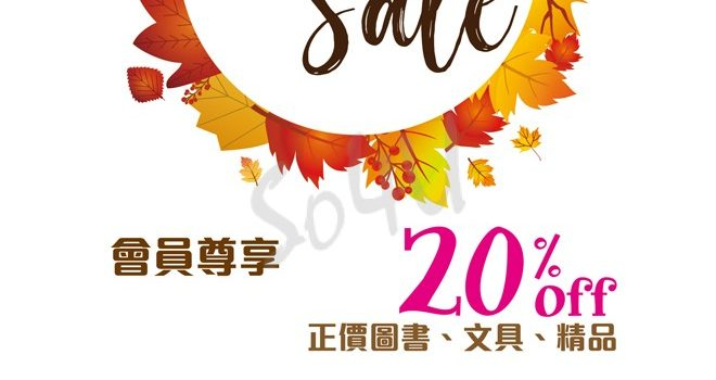 Popular AutumnSale